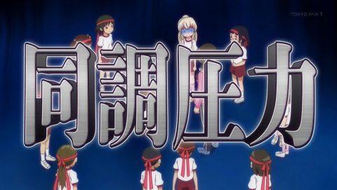 日本という国を再認識するミーシャ