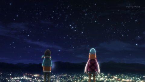 二つの夜空