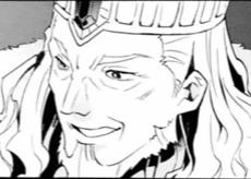 くずの王様