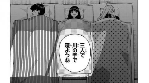 川の字になって寝る三人