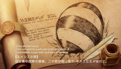 ネメシスの卵の説明
