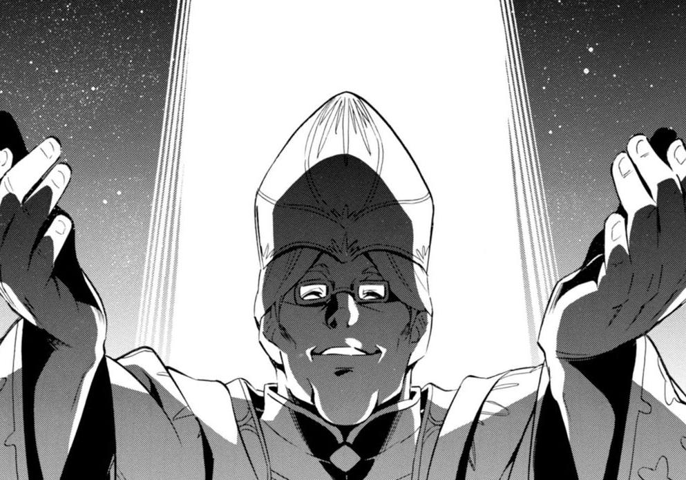 教皇の笑み