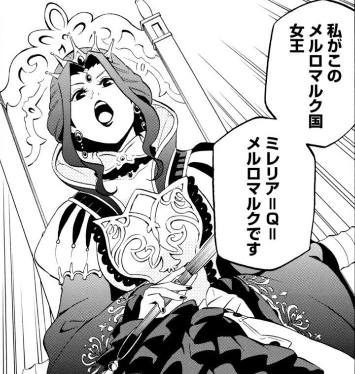 女王ミレリアである!
