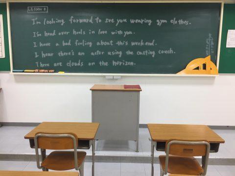 准太が行った教室スタジオ