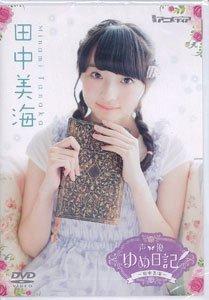 田中美海さんのプロフィール画像