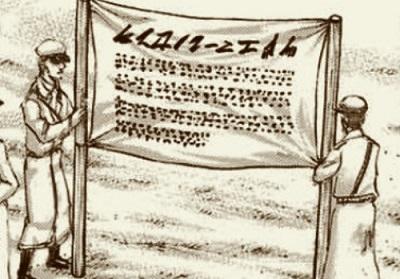 マーレの戦士募集の紙