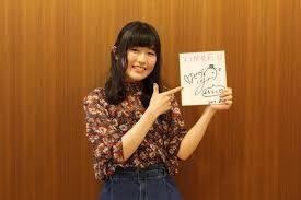声優の長谷川育美