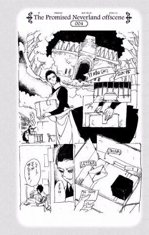 アニメの挿絵