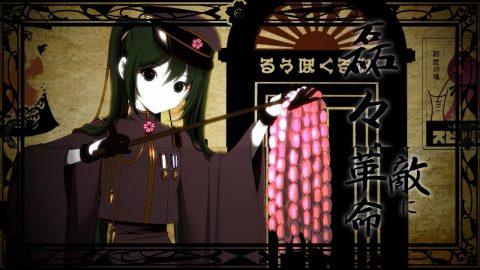 千本桜の動画