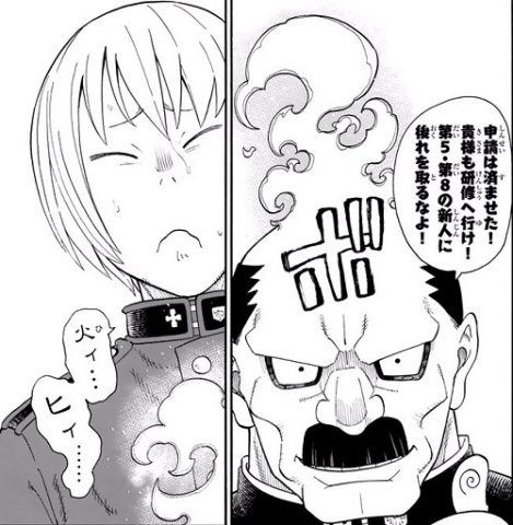 ハゲ隊長グスタフ本田