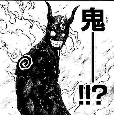 鬼型焔ビト
