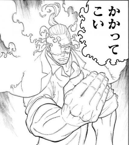 """ランキング 消防 炎炎 ノ 隊 """"火・炎""""キャラといえば? 3位「炎炎ノ消防隊」森羅、2位「FAIRY"""