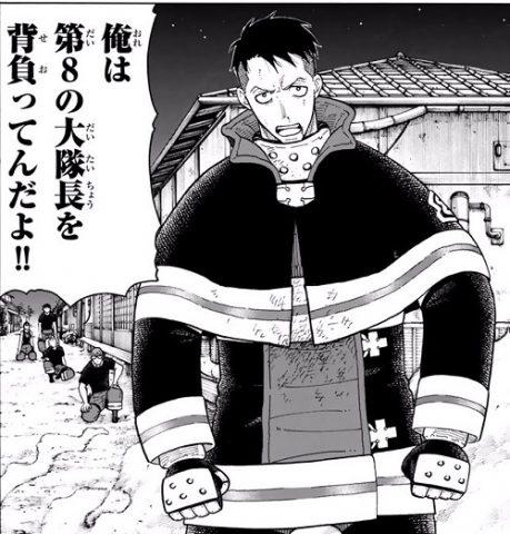 秋樽桜備大隊長