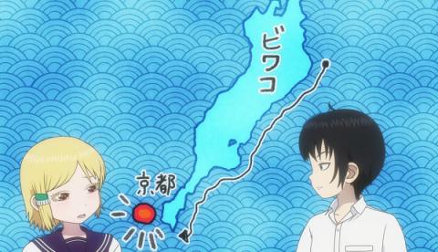 京都を目指すハルオと日高