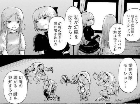説明役のニコタマちゃん