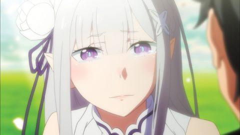 泣き顔のエミリア