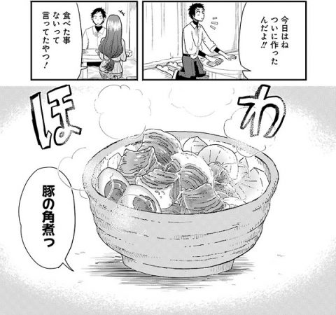八雲さんの手作り豚角煮