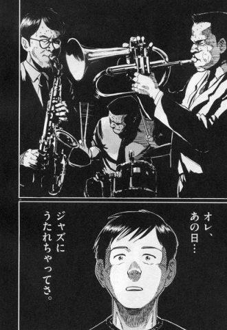 ジャズにうたれる大