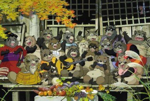 楽しそうな狸たち
