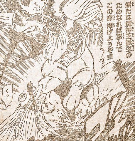 リュドシエルと戦う原初の魔神
