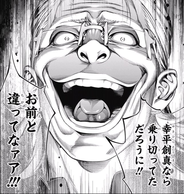 嬉しそうな顔をする叡山