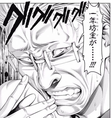悔しがる叡山