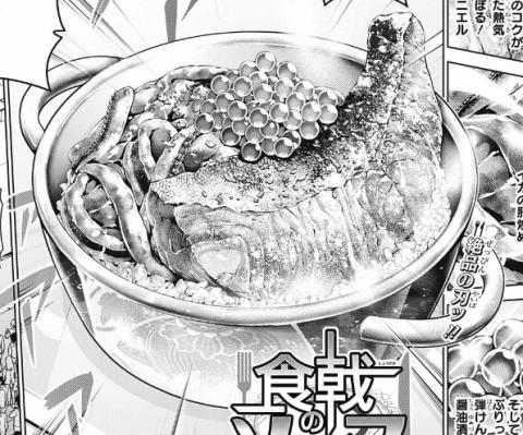 珠玉のバター海鮮丼