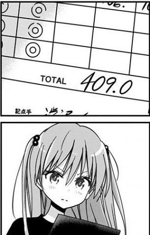 姪浜エリカ試合結果4
