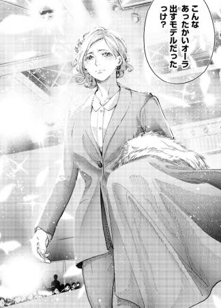 スーツを着た長谷川心
