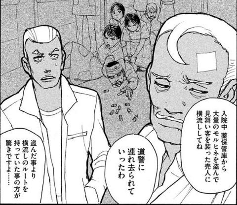 柳川国男2