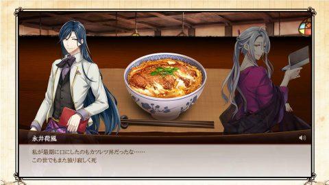 カツレツ丼