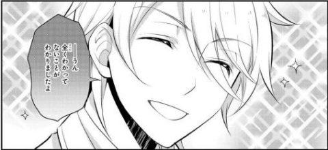 笑顔のジオルド