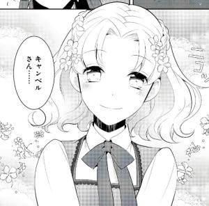 笑顔のマリア