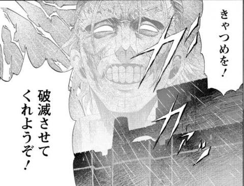 悪魔顔のアルバトロス