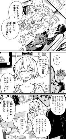 顔を合わせる千鶴と麻美