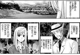 小泉先生と美代子