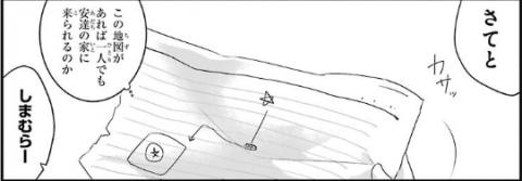 安達の地図