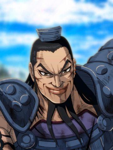 アニメ王騎
