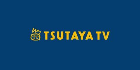 TUTAYATV