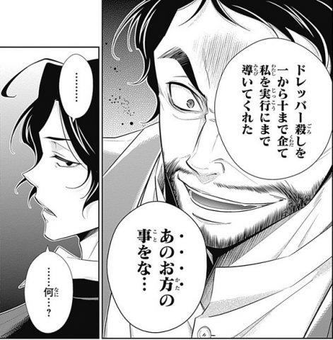 シャーロック・ホームズ④