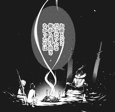 星剣を託されたイスカ