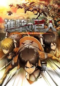 アニメ進撃の巨人シーズン1