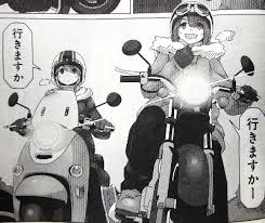 ツーリングするリンと綾乃