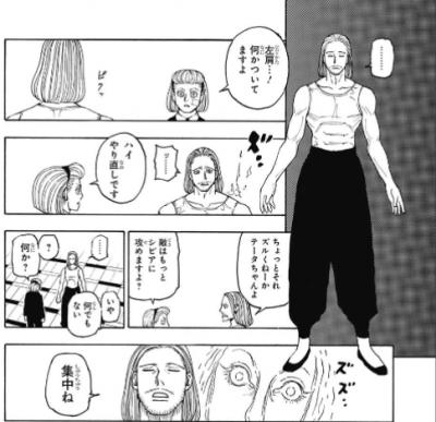 第四王子の能力