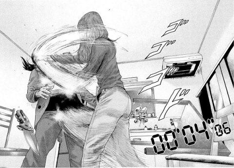 秒殺する洋子
