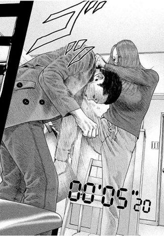 鈴木をボコる洋子