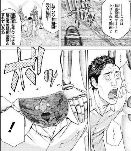 No.13 空間消失