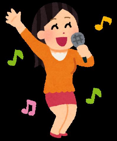 カラオケを歌う人