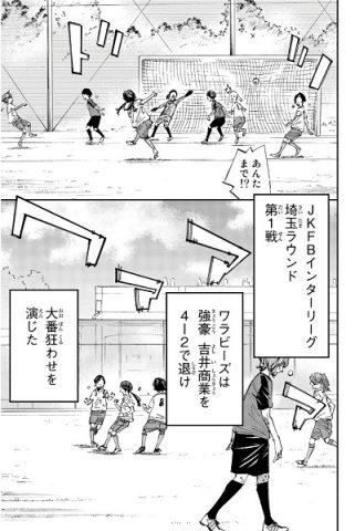 吉井商業戦