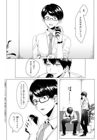 橋本と吉田